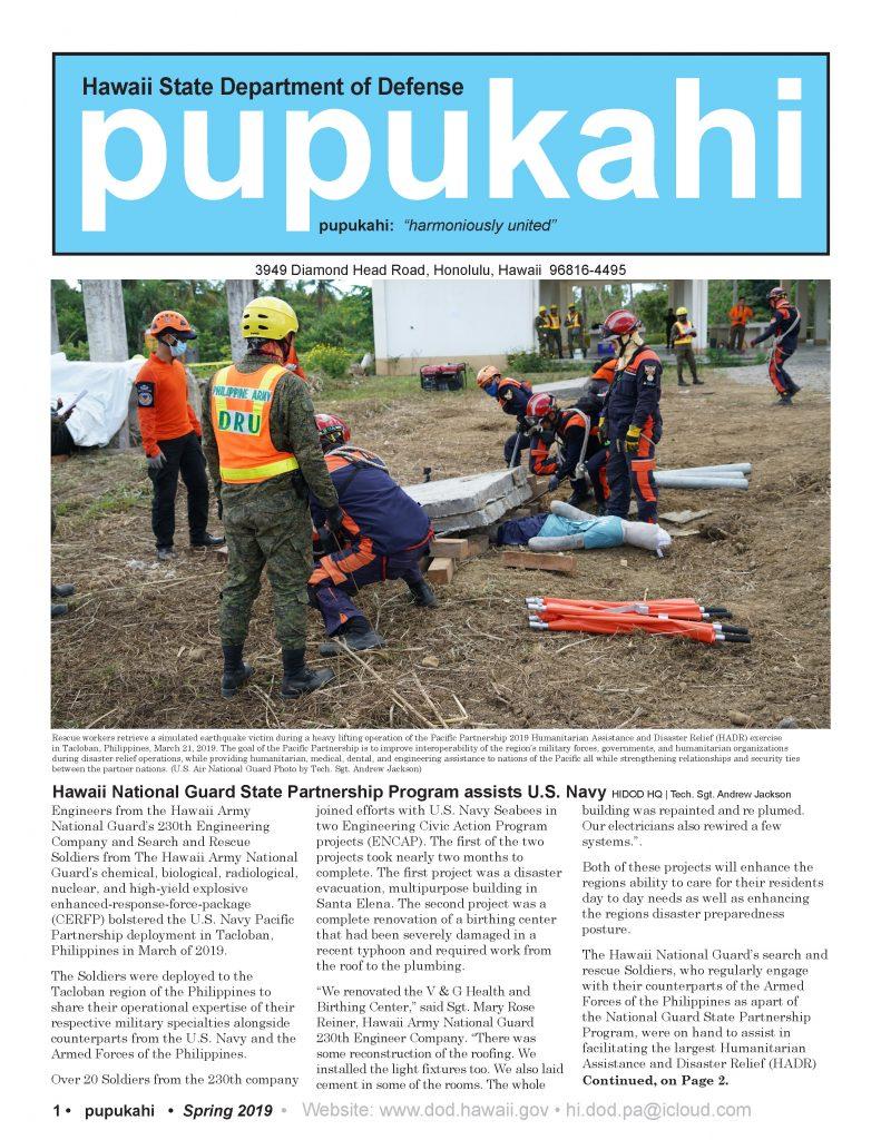 2019 Spring Pupukahi post thumbnail